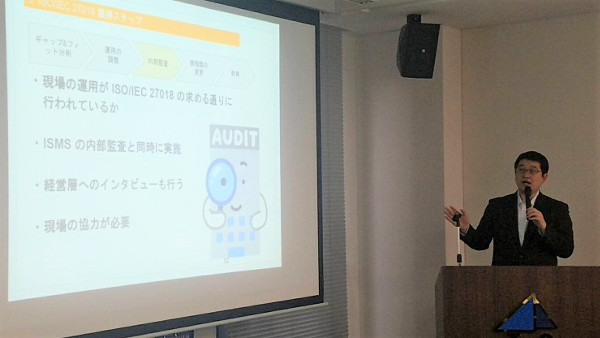 20161216_seminar2